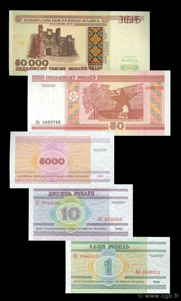 LOTS Lot de 5 billets Monde-1995-2000