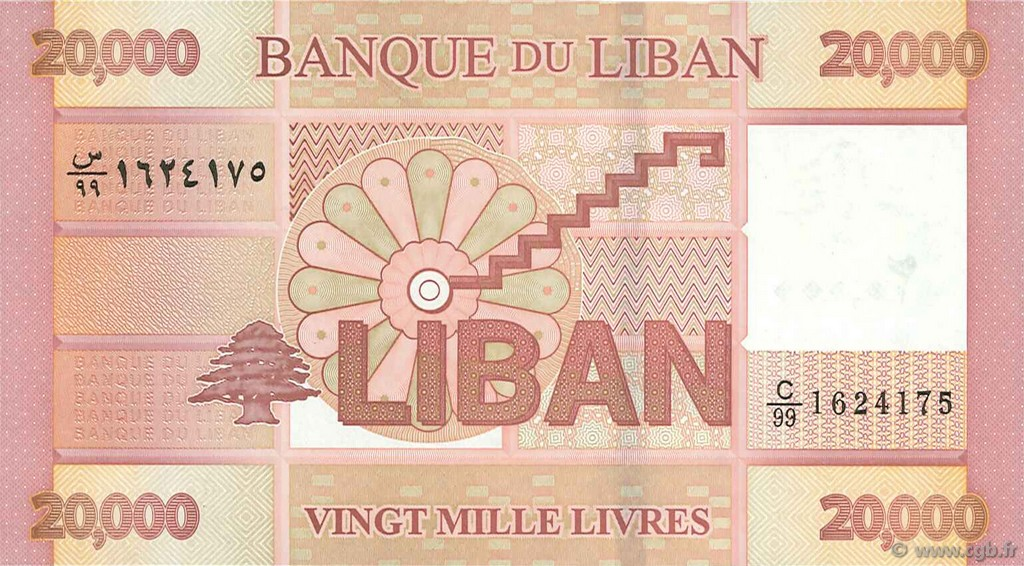 20000 livres liban 2012 b97 2169 billets - Livre de cuisine libanaise ...