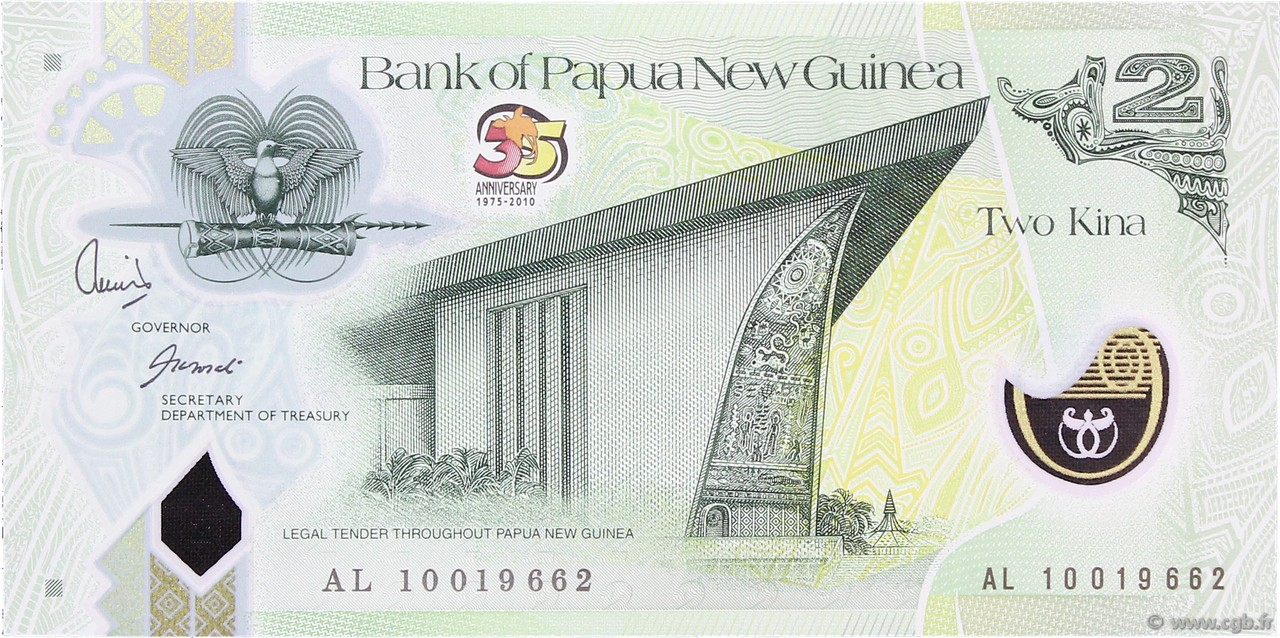 2 Kina PAPOUASIE NOUVELLE GUINÉE  2010 P.38 NEUF