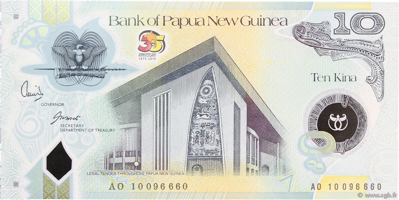 10 Kina PAPOUASIE NOUVELLE GUINÉE  2010 P.40 NEUF