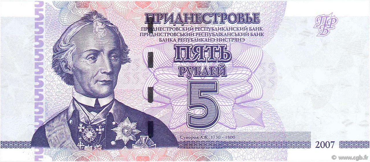 5 Roubles TRANSNISTRIE  2007 P.43a NEUF