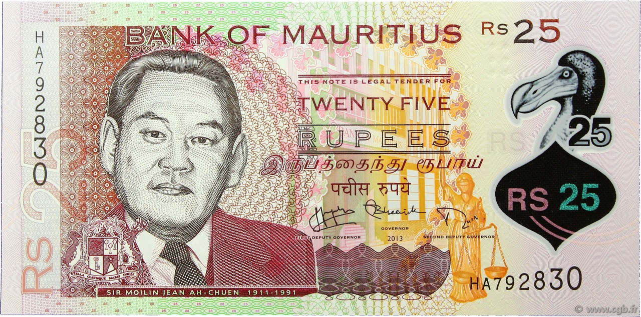 25 Rupees ÎLE MAURICE  2013 P.64 NEUF