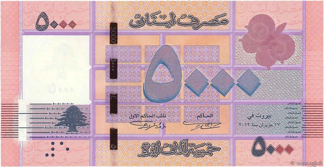 5000 livres lebanon 2012 b97 2861 banknotes - Livre de cuisine libanaise ...