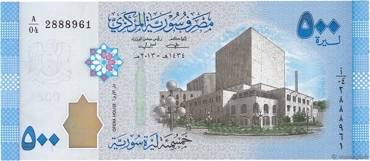 500 Pounds SYRIE  2013 P.115 NEUF