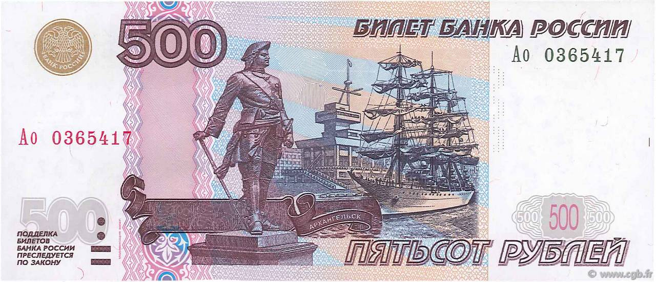 500 Roubles RUSSIE  2004 P.271c NEUF