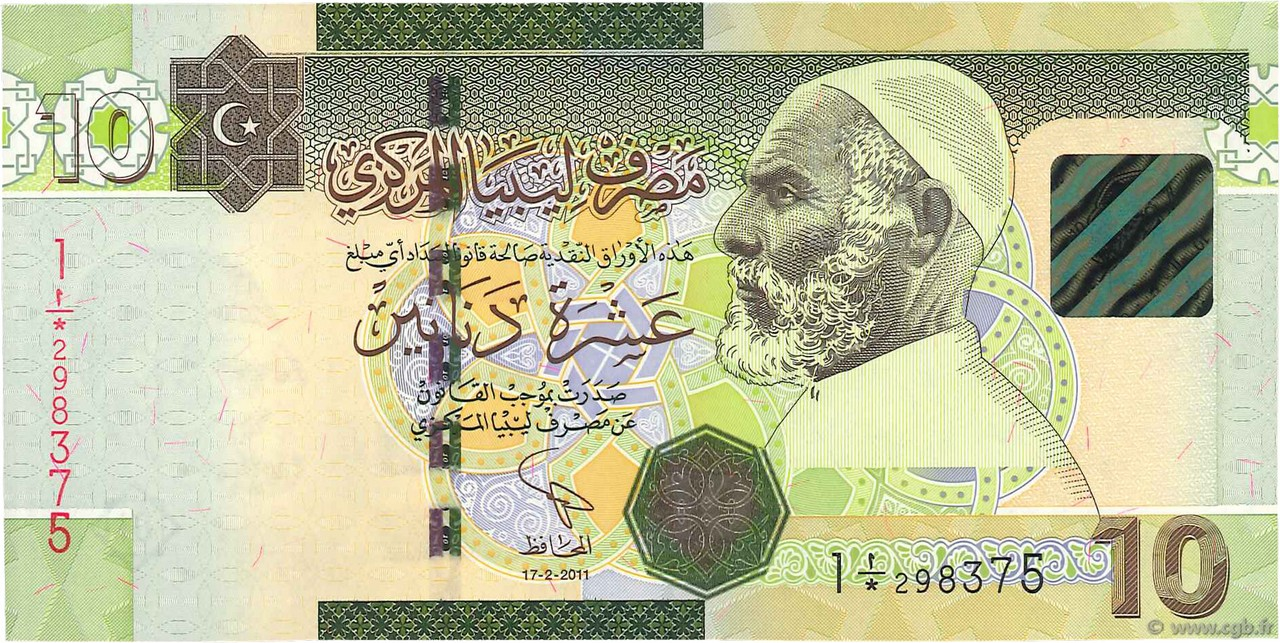 10 Dinars Remplacement LIBYE  2011 P.78Aa pr.NEUF
