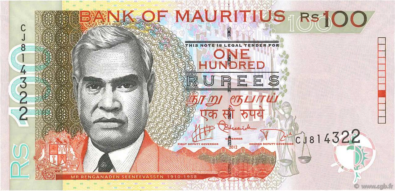 100 Rupees ÎLE MAURICE  2012 P.56d NEUF