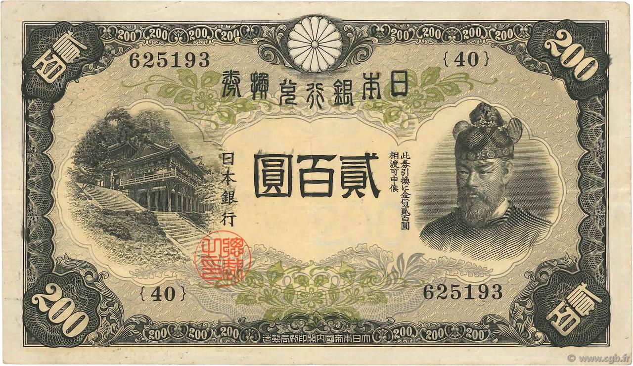 200 Yen Japan 1945 P044a B975690 Banknoten