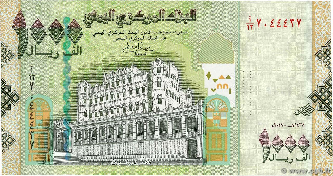 """Résultat de recherche d'images pour """"monnaie yemen"""""""