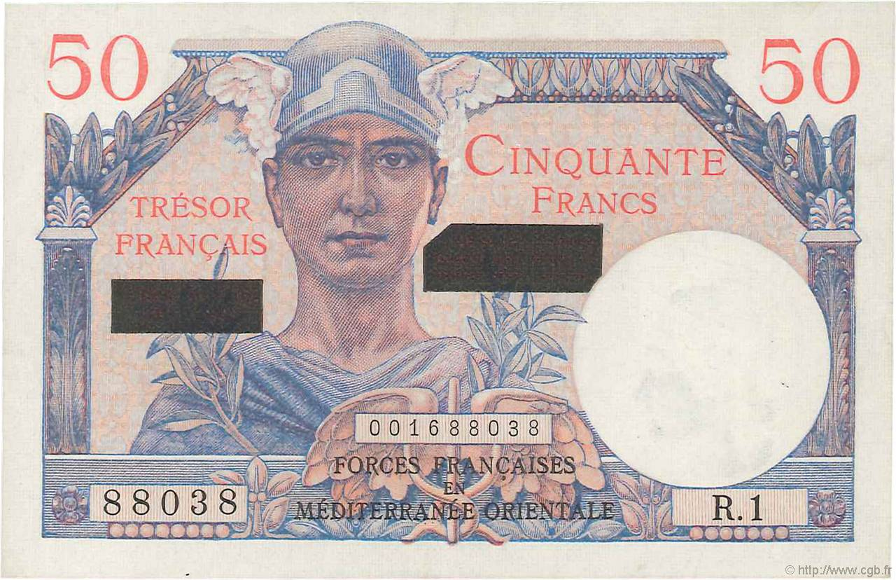 50 Francs SUEZ FRANCE  1956 VF.41.01 SUP