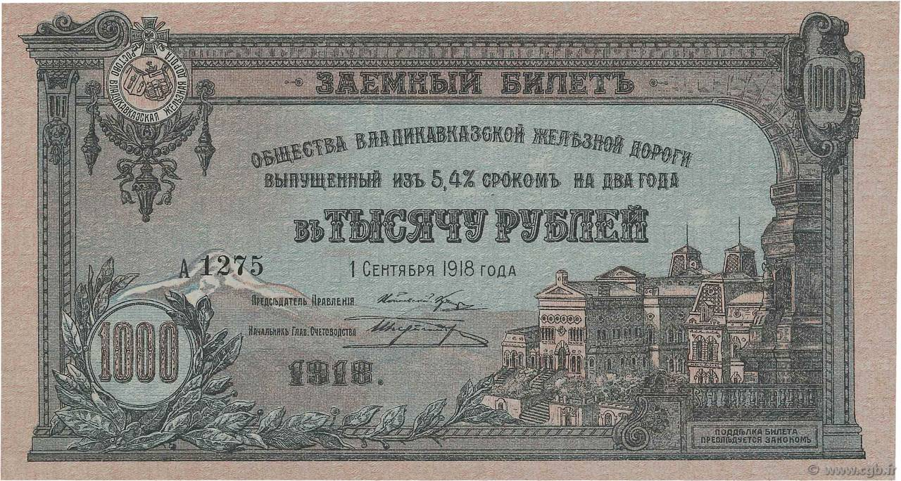 1000 Roubles RUSSIA  1918 PS.0596 XF+