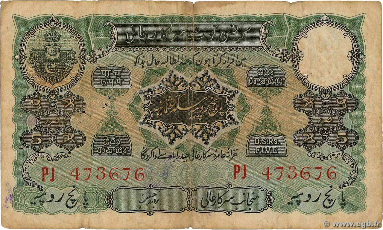 5 Rupees INDE Hyberabad 1945 PS.273d B