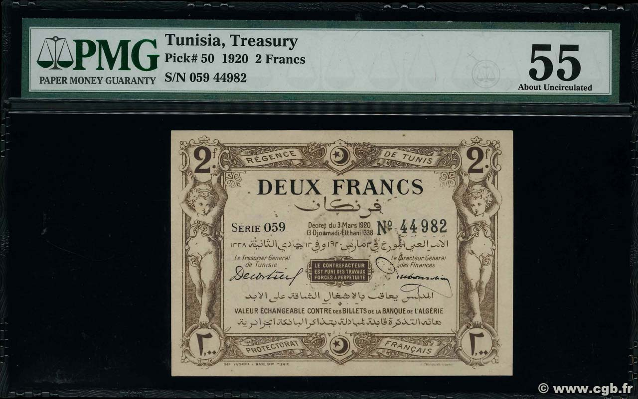 2 Francs TUNISIE  1920 P.50 SUP+