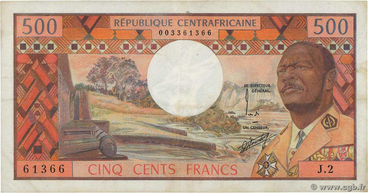 500 Francs  CENTRAL AFRICAN REPUBLIC  1974 P.01 VF