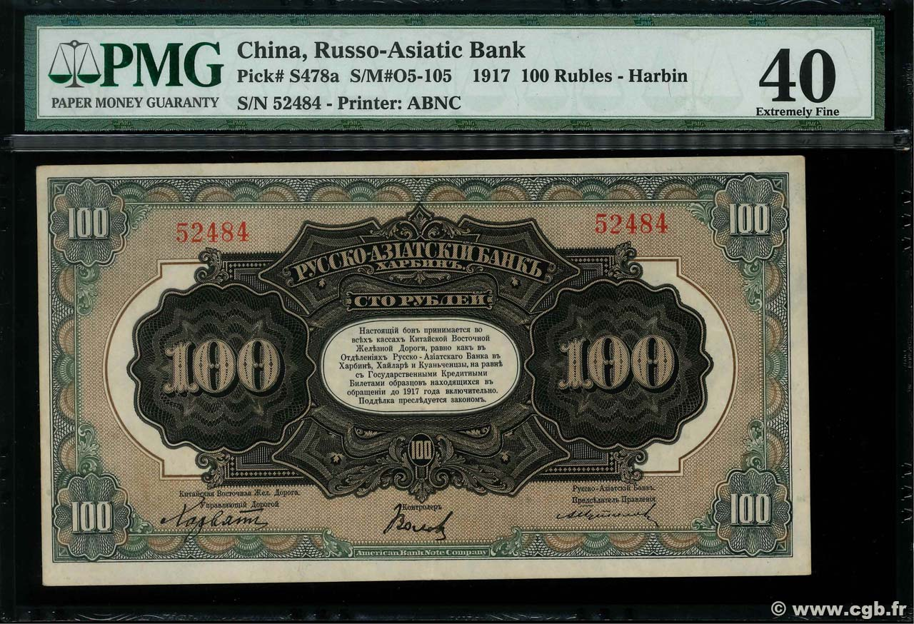 100 Roubles CHINE Harbin 1917 PS.0478 TTB