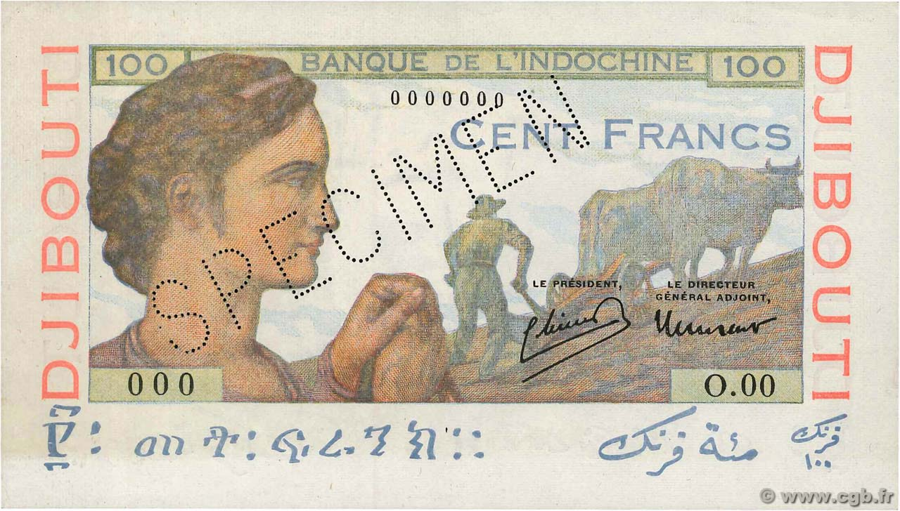 100 Francs Spécimen DJIBOUTI  1946 P.19As SPL