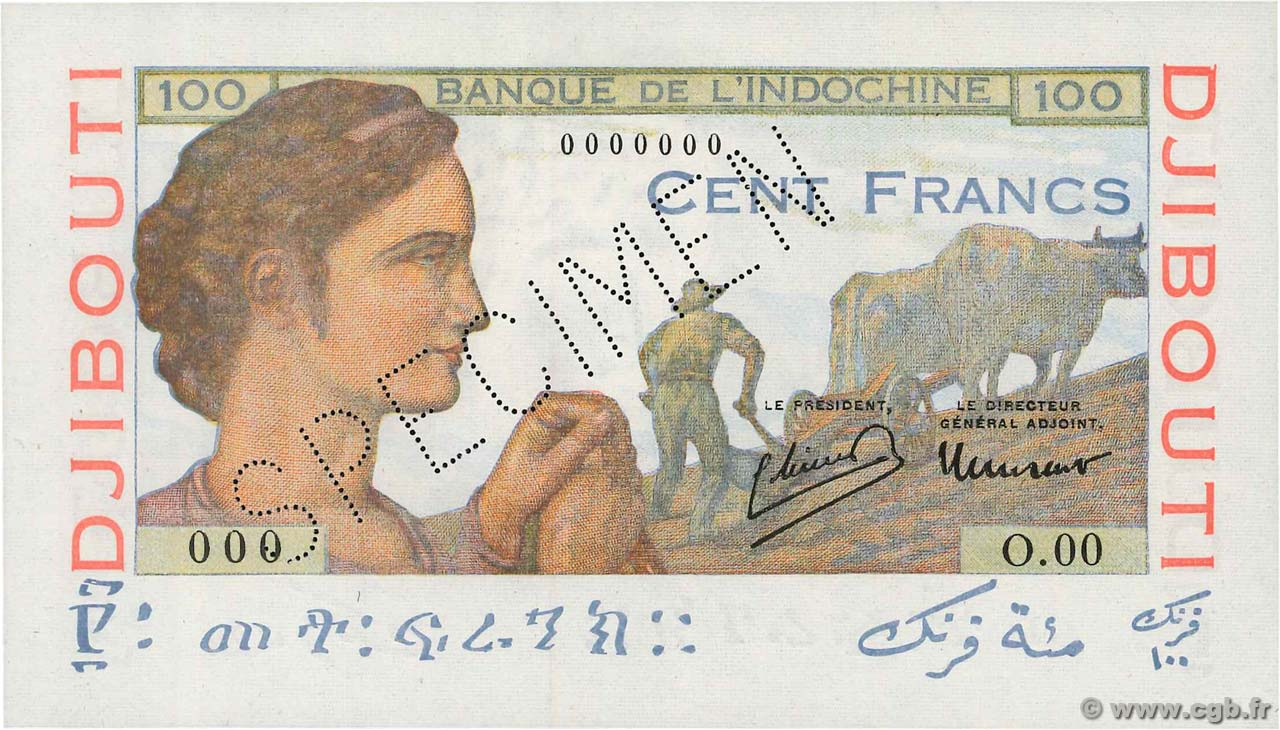100 Francs Spécimen DJIBOUTI  1946 P.19As SPL+