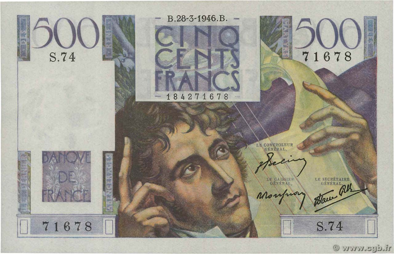 500 Francs CHATEAUBRIAND FRANCE  1946 F.34.05 SPL+