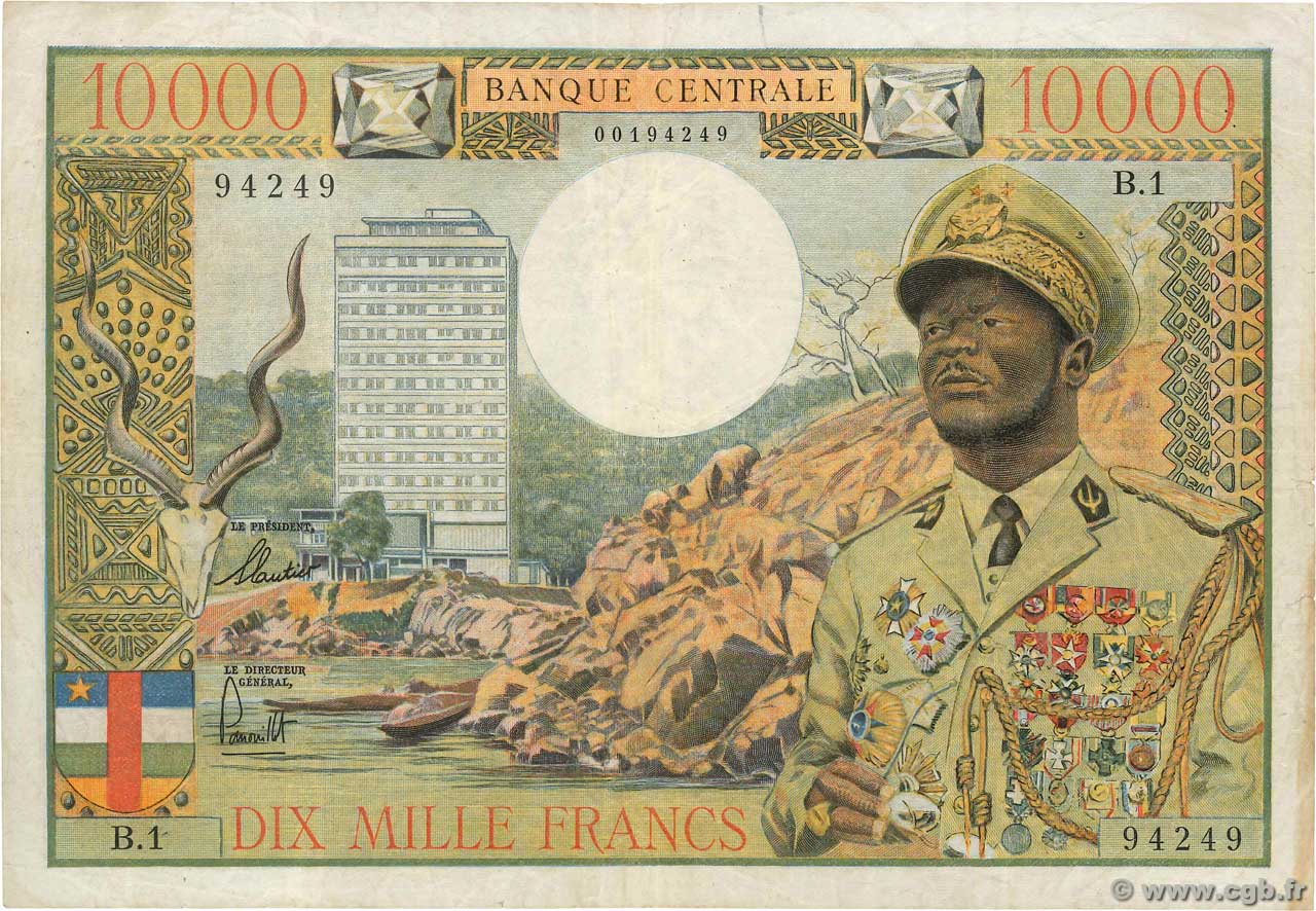 10000 Francs EQUATORIAL AFRICAN STATES (FRENCH)  1968 P.07 MB