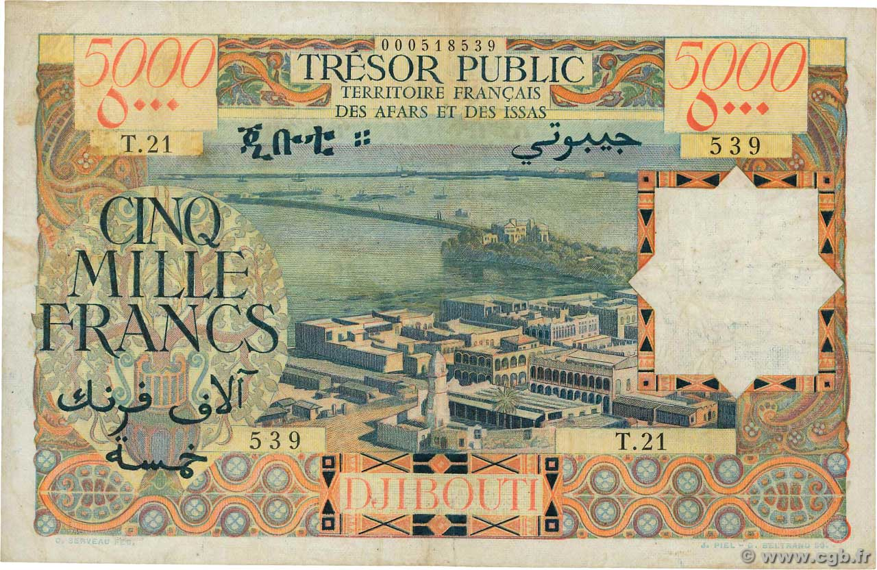 5000 Francs  FRENCH AFARS AND ISSAS  1969 P.30 q.BB
