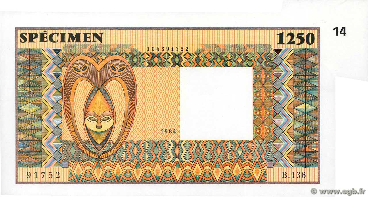 1250 Échantillon FRENCH WEST AFRICA  1984 P.--s UNC-
