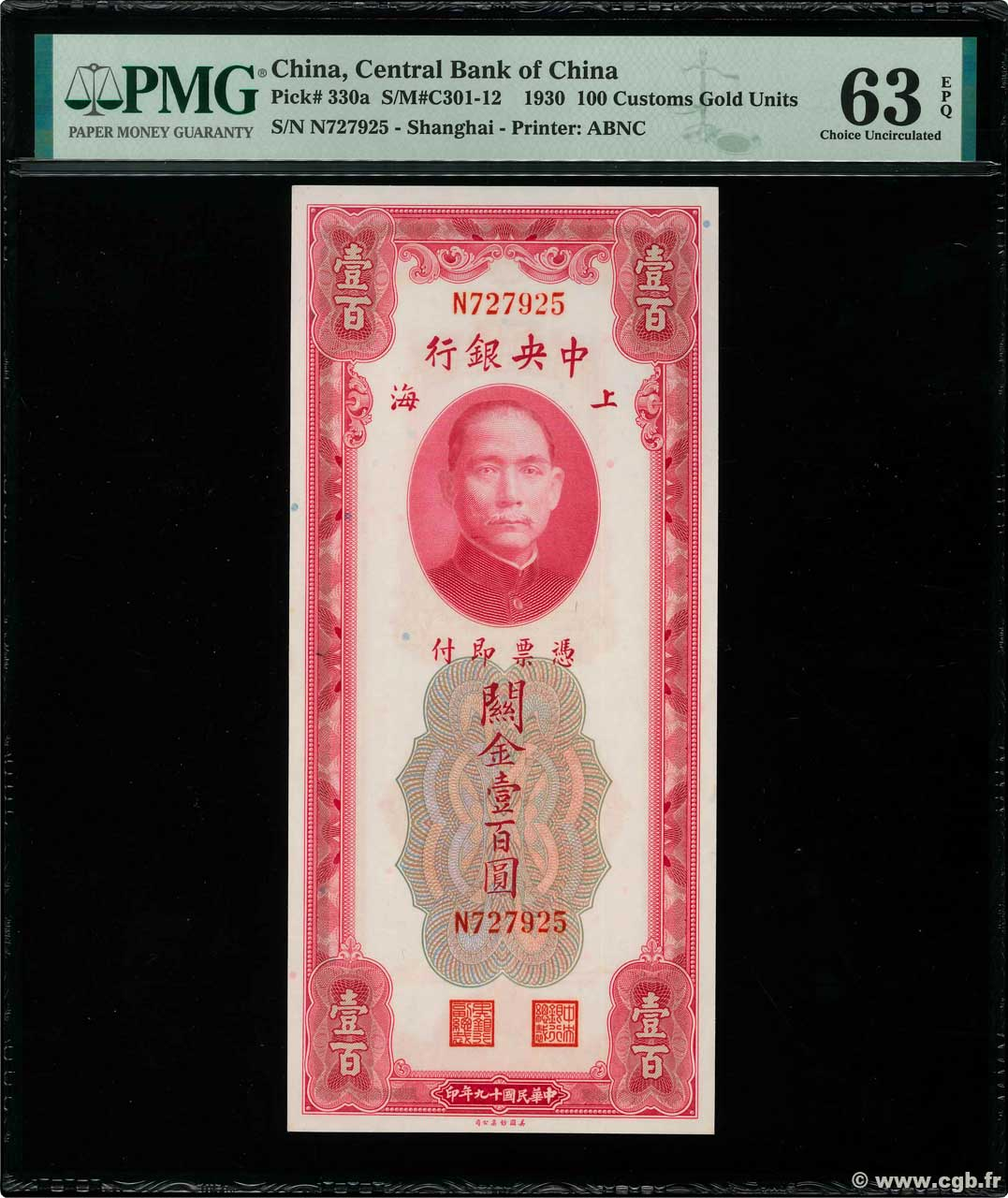 100 Customs Gold Units  CHINE Shanghai 1930 P.0330a pr.NEUF