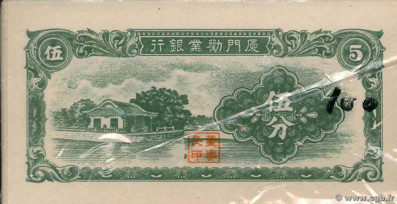 5 Cents Lot CHINE  1940 PS.1656 NEUF