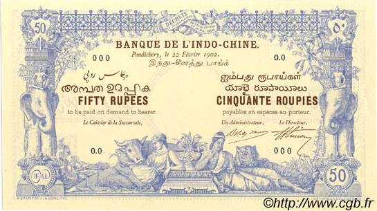 50 Rupees - 50 Roupies INDE FRANÇAISE  1902 P.001 NEUF