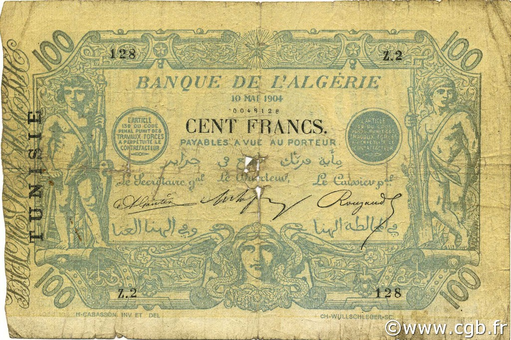 100 Francs type 1874 TUNISIE  1904 P.04x B+