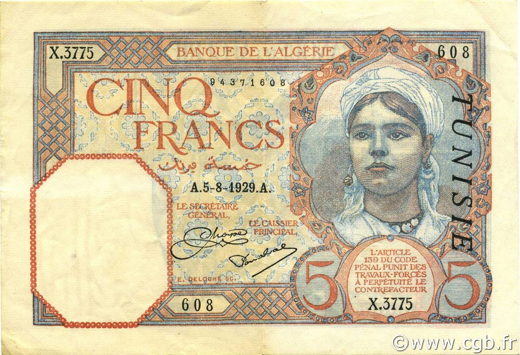 5 Francs type 1924 TUNISIE  1929 P.08a TTB+