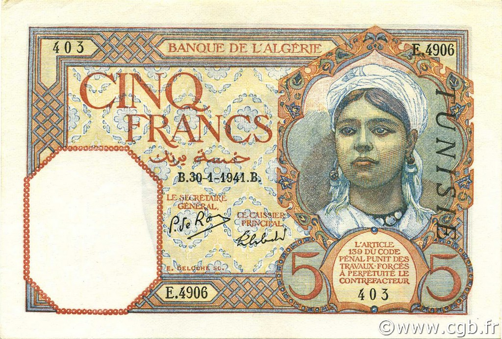 5 Francs TUNISIE  1941 P.08c SUP+