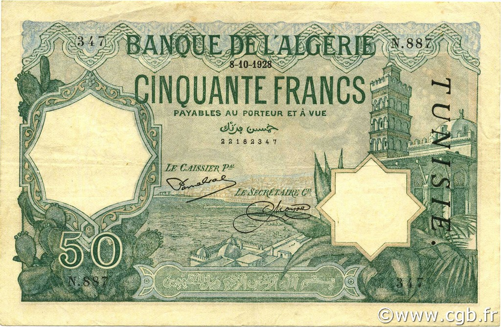 50 Francs type 1912 TUNISIE  1928 P.09 TTB