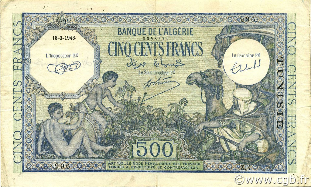 500 Francs type 1943 TUNISIE  1943 P.19 TTB