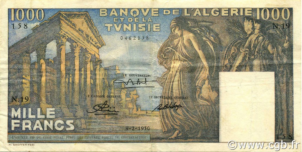 1000 Francs type 1950 temple romain TUNISIE  1950 P.29a TTB