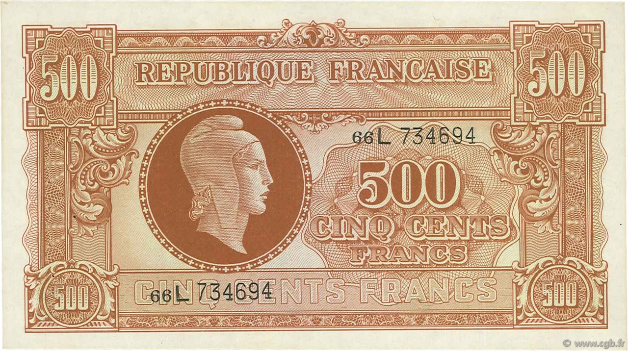 500 Francs MARIANNE FRANCE  1945 VF.11.01 SUP à SPL