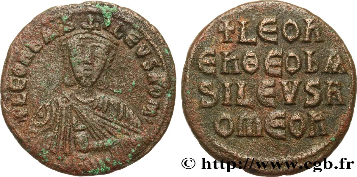 LEO VI THE WISE Follis VF/XF