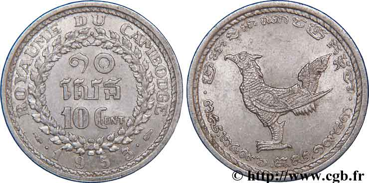 CAMBODGE 10 cent. 1953 Paris SUP