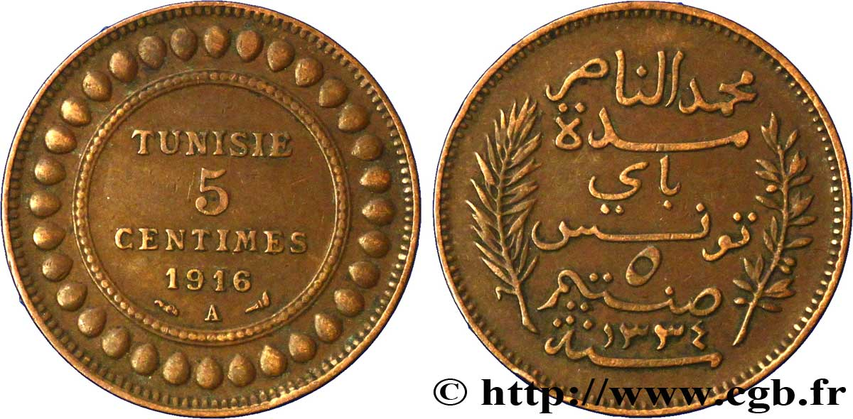TUNISIA - FRENCH PROTECTORATE 5 Centimes AH1334 1916 Paris XF