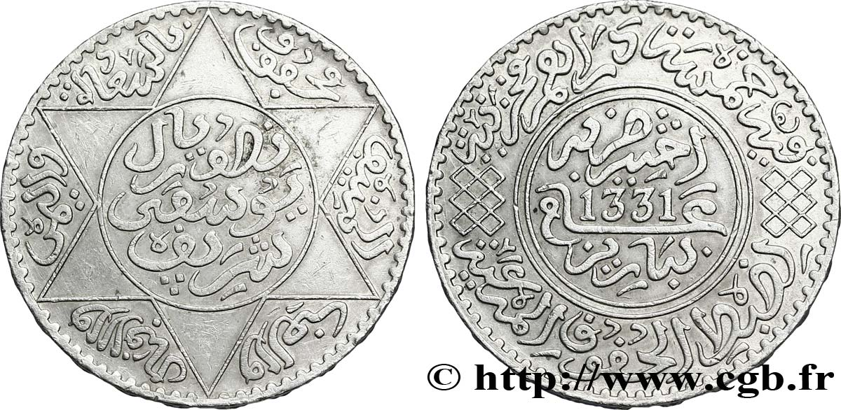 fco_299038 - MOROCCO - FRENCH PROTECTORATE 5 Dirhams Moulay Youssef I an  1331 1913 Paris
