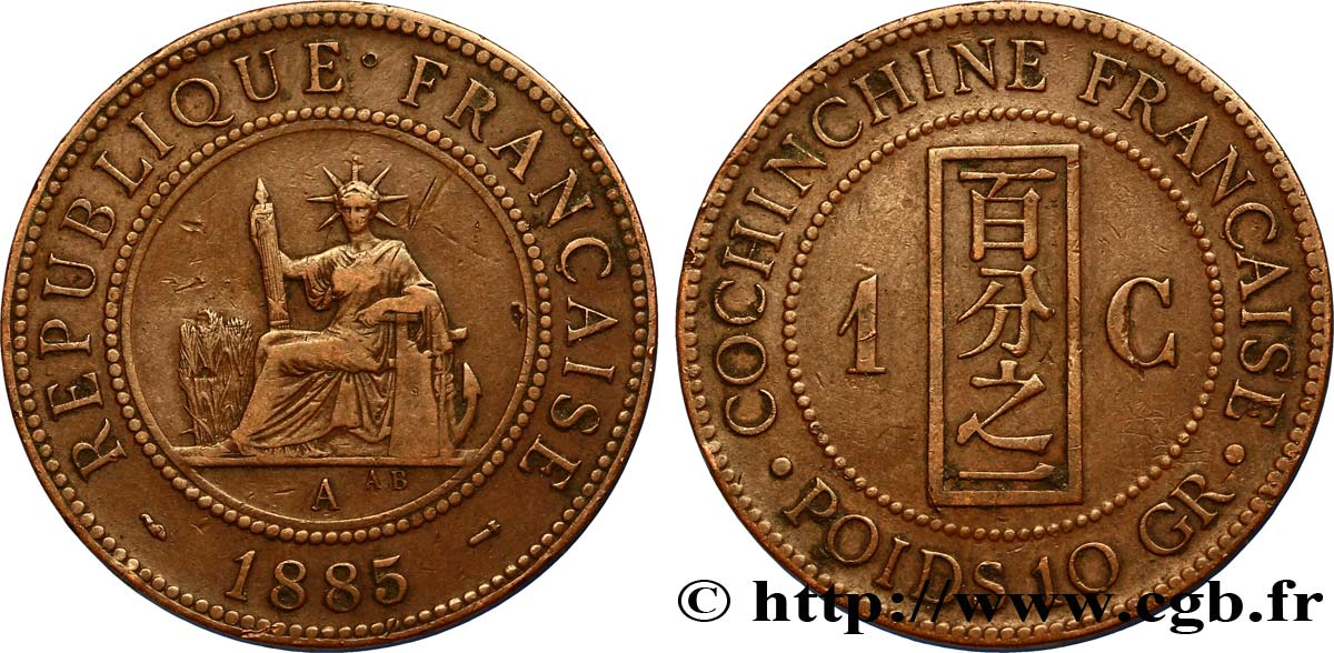 COCHINCHINE FRANÇAISE 1 Centime 1885 Paris TTB
