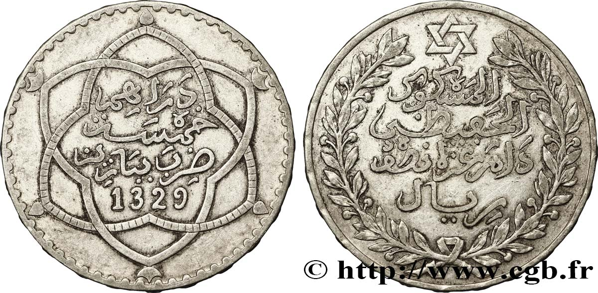 MOROCCO 5 Dirhams Moulay Hafid I an 1329 1911 Paris XF