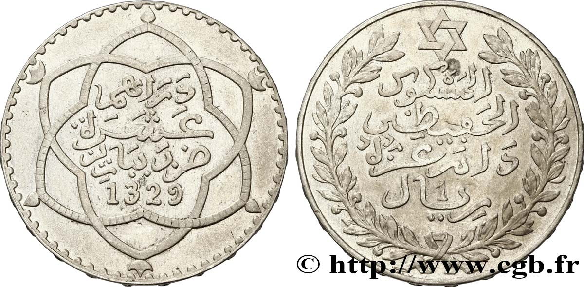 MAROC 10 Dirhams Moulay Hafid I an 1329 1911 Paris SUP