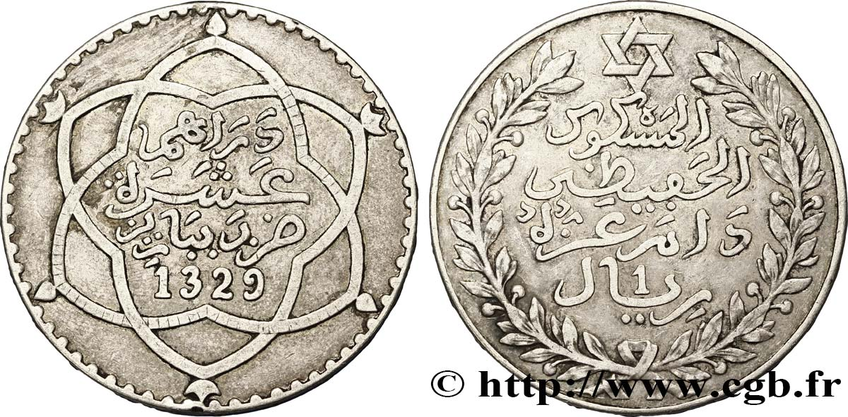 MAROC 10 Dirhams Moulay Hafid I an 1329 1911 Paris TTB