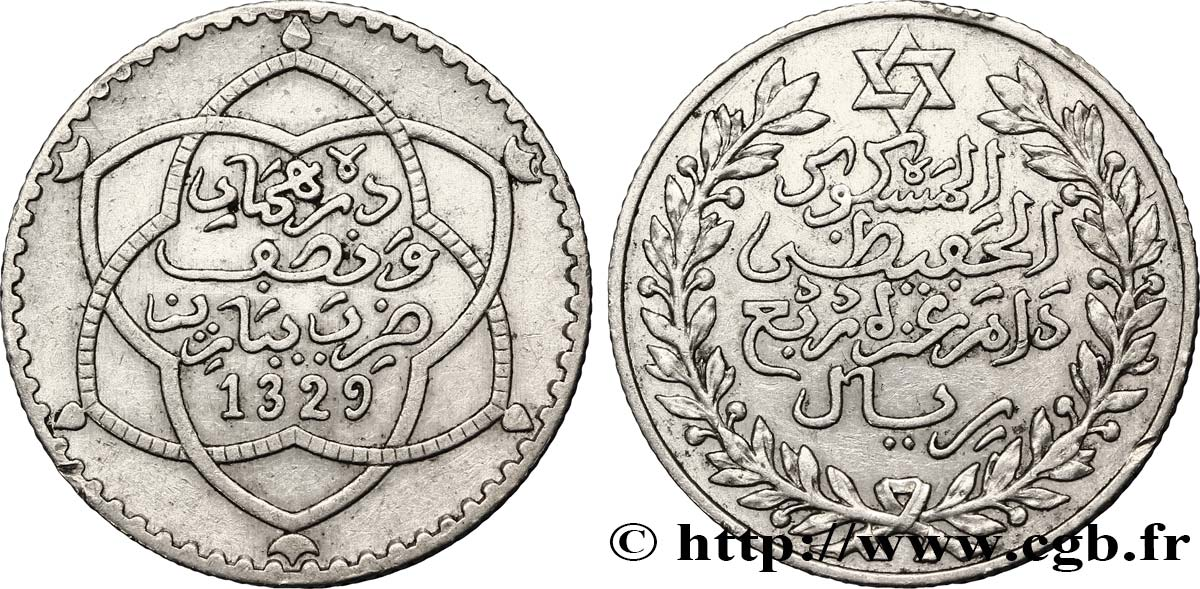 MAROC 2 1/2 Dirhams Moulay Hafid I an 1329 1911 Paris TTB