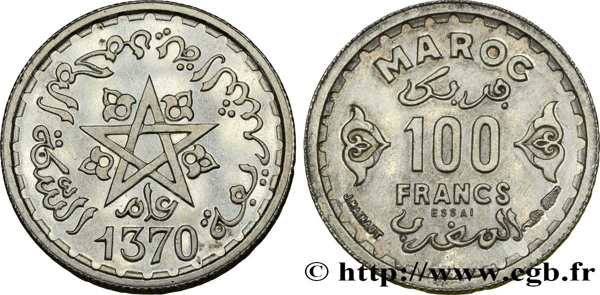 5 Available AH 1370 1950 Morocco 5 Francs 1 Coin Only Circulated