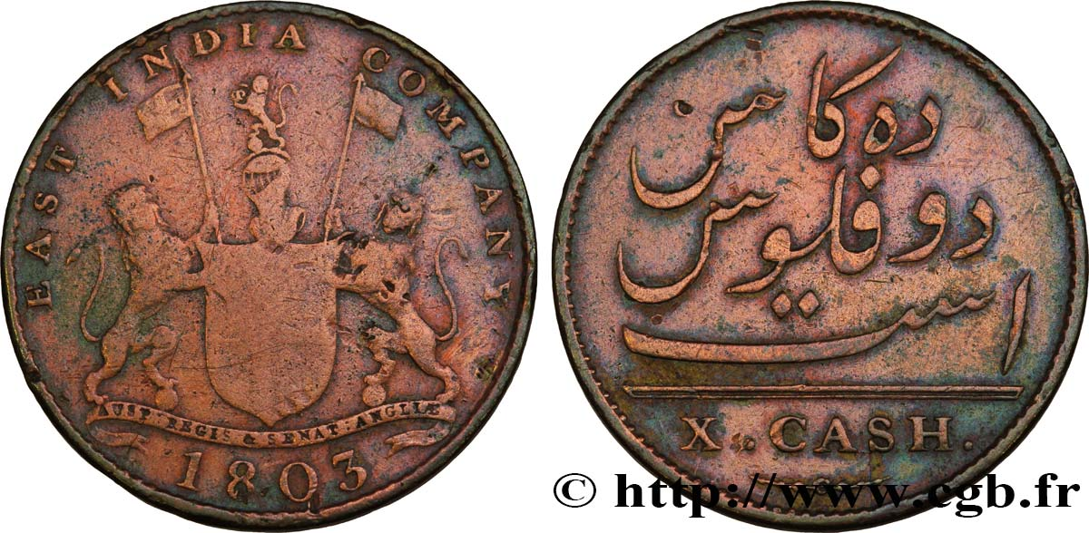 ÎLE DE FRANCE (ÎLE MAURICE) X (10) Cash East India Company 1803 Madras B+