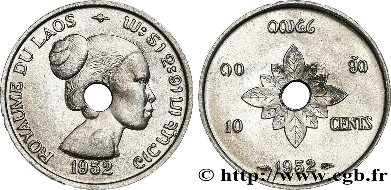 LAOS 10 Cents Royaume du Laos 1952 Paris SPL