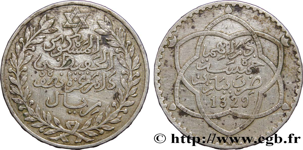 MAROC 5 Dirhams Moulay Hafid I an 1329 1911 Paris TTB
