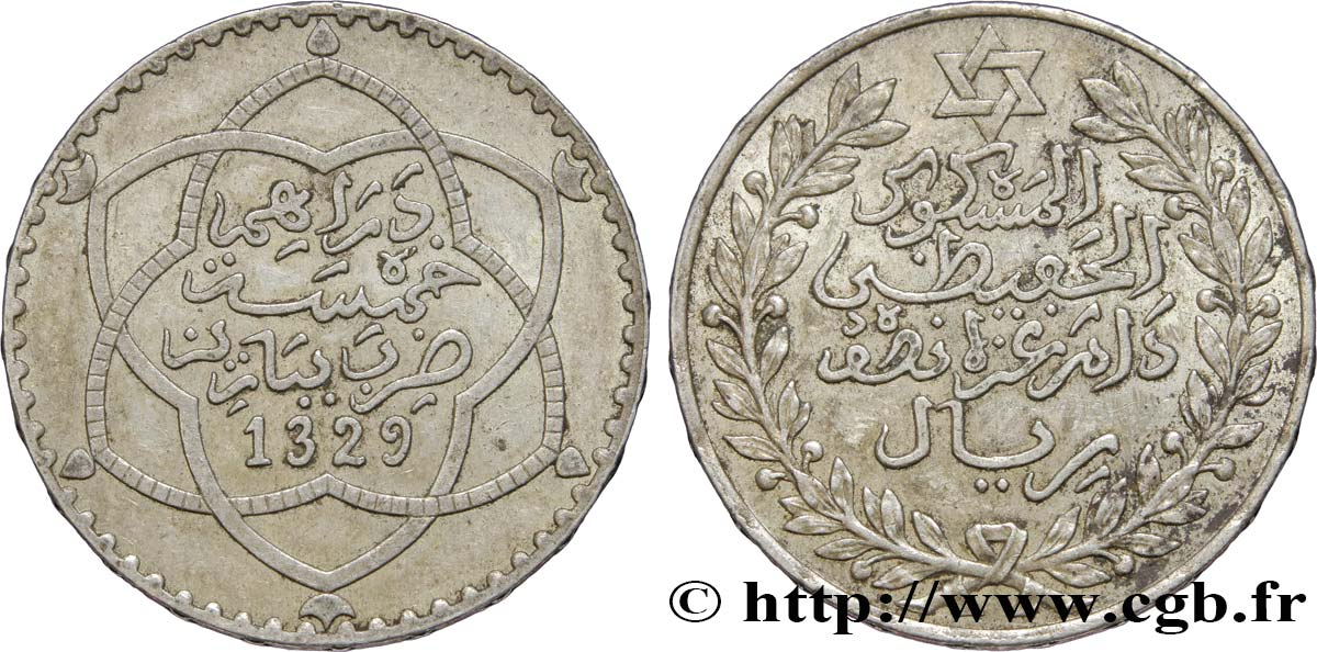 MAROC 5 Dirhams Moulay Hafid I an 1329 1911 Paris TTB+