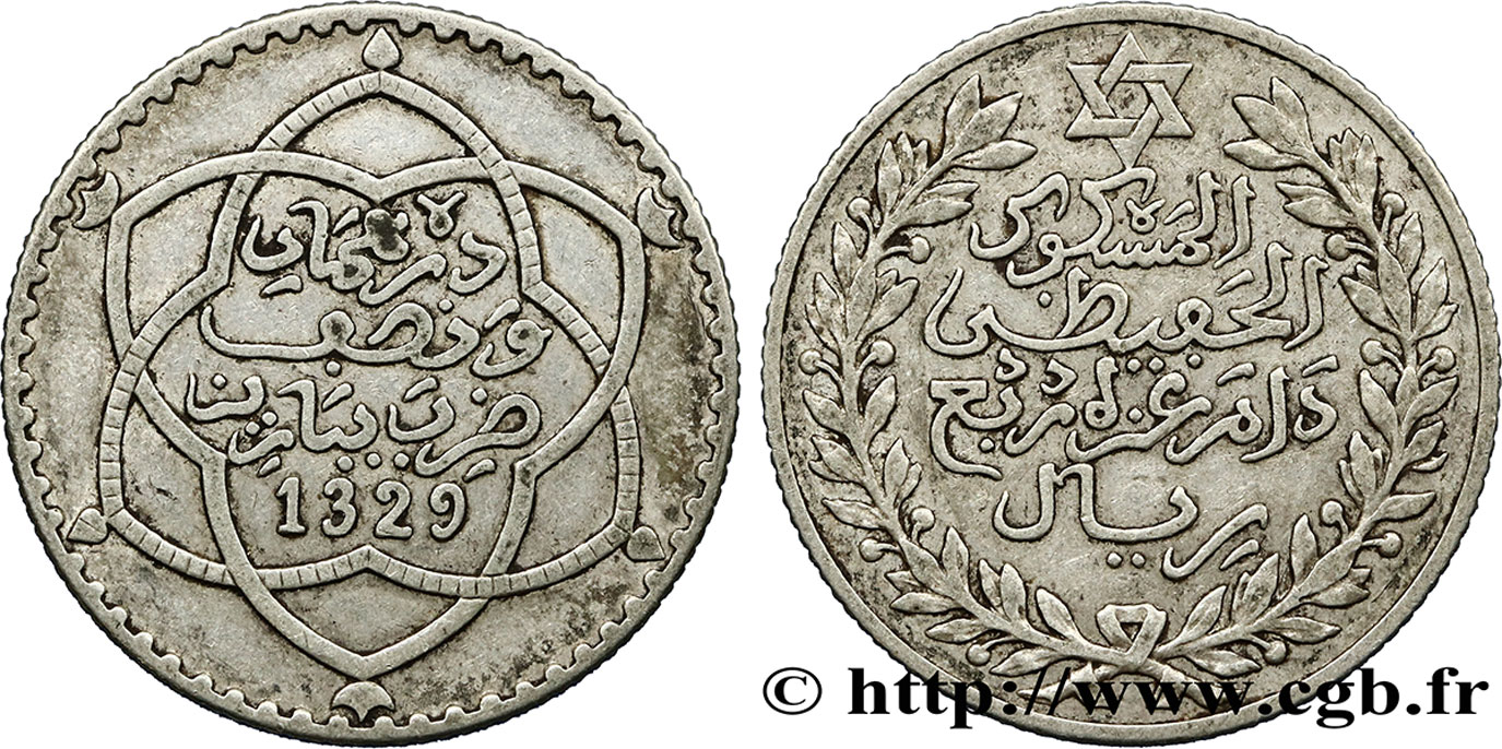 MAROC 2 1/2 Dirhams Moulay Hafid I an 1329 1911 Paris TTB+